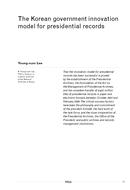 The Korean government innovation model for presidential records