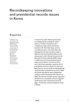 Recordkeeping innovations and presidential records issues in Korea