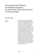 Les archives de l'Afrique occidentale française : un patrimoine historique commun à mieux partager