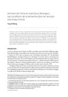 Archives de Chine et chercheurs étrangers: Les conditions de la recherche dans les services d'archives chinois