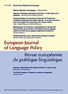 Volume 10 (2018), Issue 2
