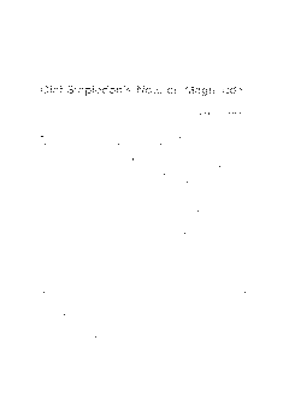 Olaf Stapledon's Note on Magnitude