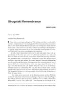 Strugatski Remembrance