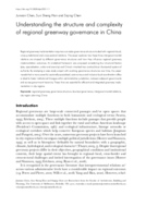 Understanding the structure and complexity of regional greenway governance in China