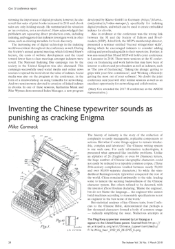 Inventing the Chinese typewriter sounds as punishing as cracking Enigma