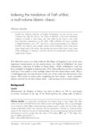 Indexing the translation of Fath al-Bari, a multi-volume Islamic classic