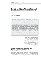 Lost in Non-Translation?
