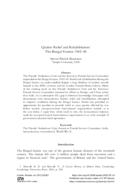 Quaker Relief and Rehabilitation: The Bengal Famine 1942–45