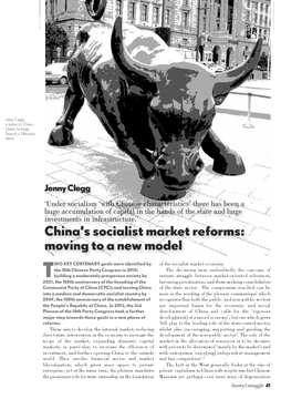 China's socialist market reforms: moving to a new model