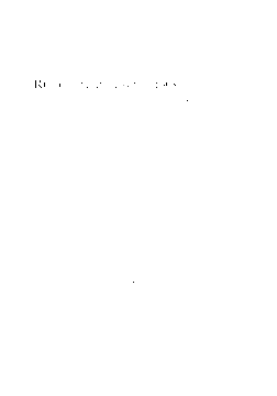 Rural—urban interactions