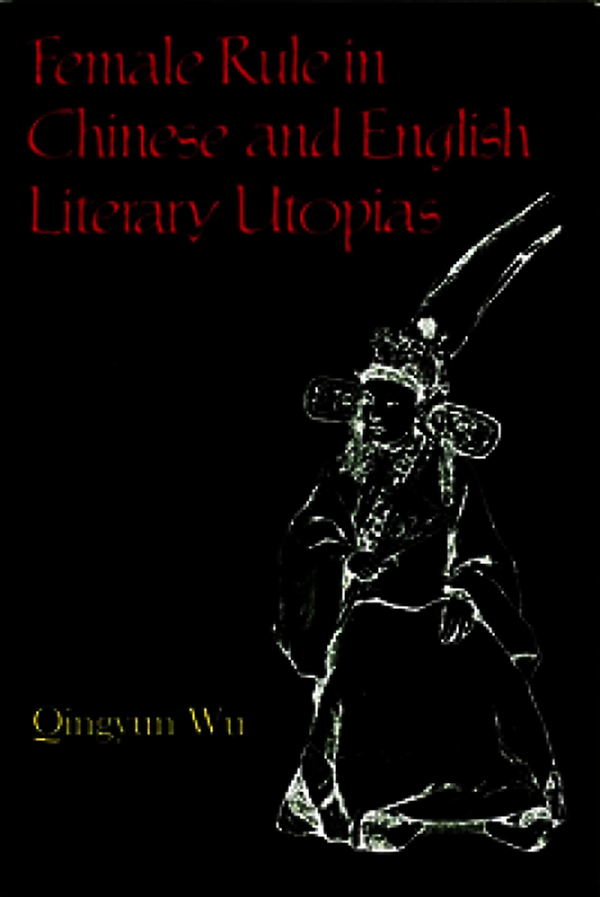 Female Rule in Chinese and English Literary Utopias