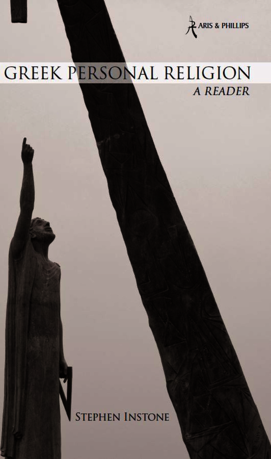 Greek Personal Religion: A Reader