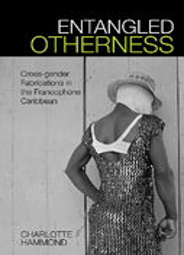 Entangled Otherness