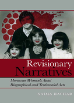 Revisionary Narratives