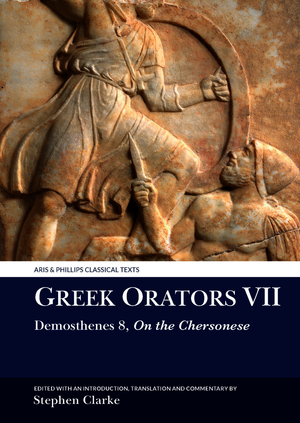 Greek Orators VII