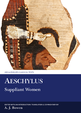 Aeschylus: Suppliant Women