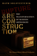 Rupture and Reconstruction