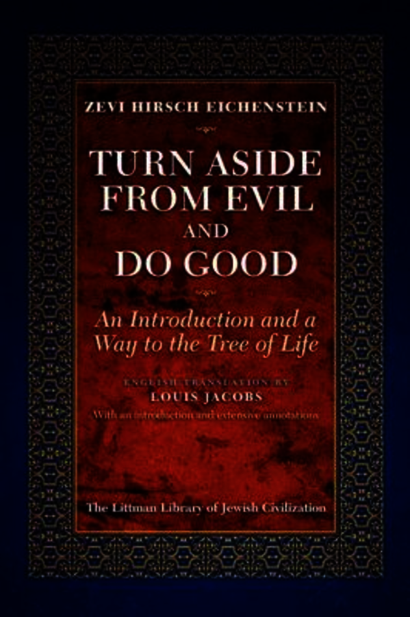 Turn Aside from Evil and Do Good