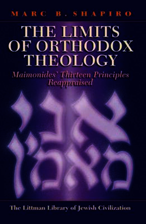 The Limits of Orthodox Theology