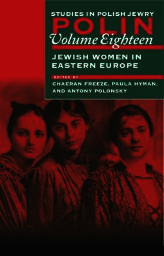 Polin: Studies in Polish Jewry Volume 18