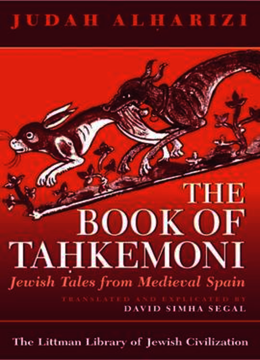 The Book of Tahkemoni