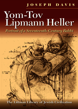 Yom-Tov Lipmann Heller