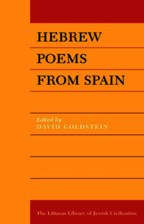 Hebrew Poems from Spain
