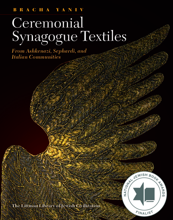 Ceremonial Synagogue Textiles
