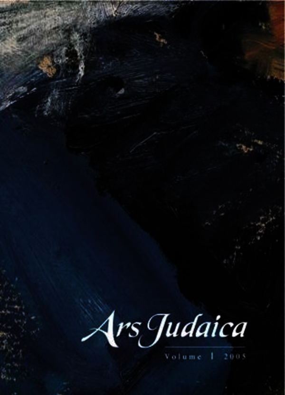 Ars Judaica: The Bar-Ilan Journal of Jewish Art, Volume 1