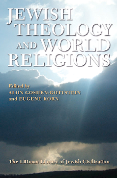 Jewish Theology and World Religions