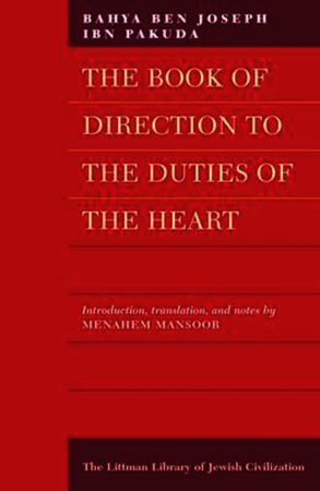 The Book of Direction to the Duties of the Heart